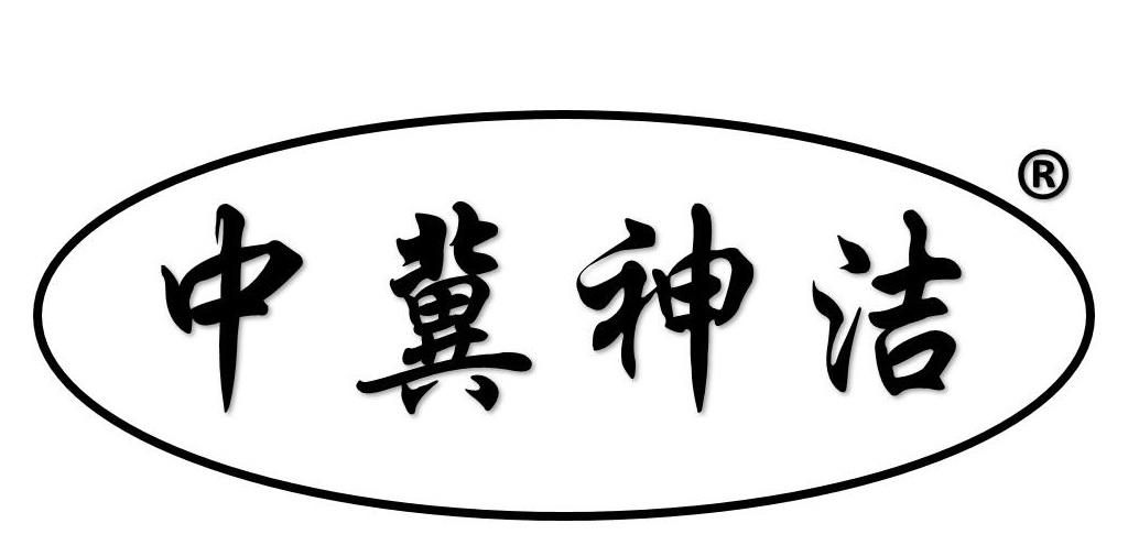 zhongjie shenjie.jpg