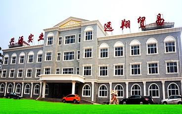 Xingyuan Biotech