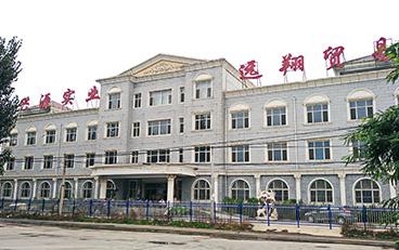 Xingyuan Machinery