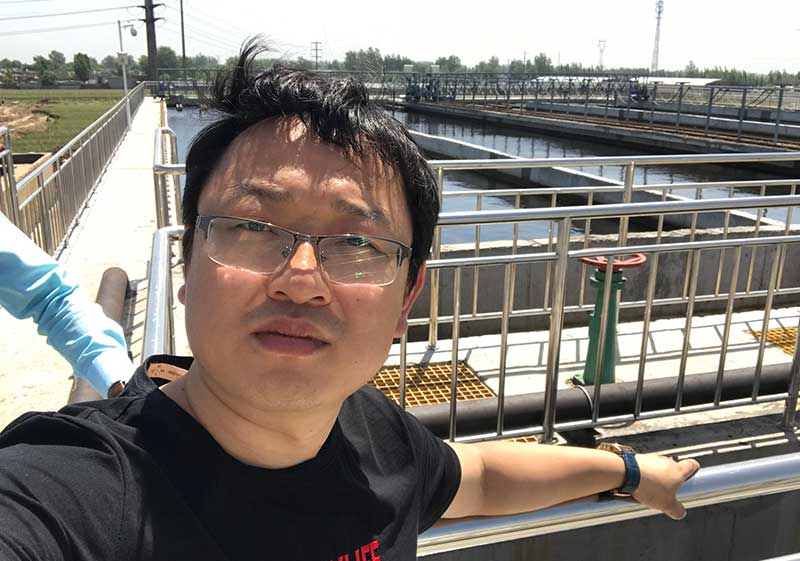 Waste Water Treatment Factory