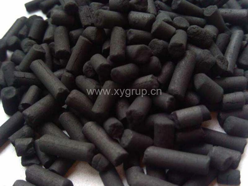 Pellet Activated Carbons (EAC)