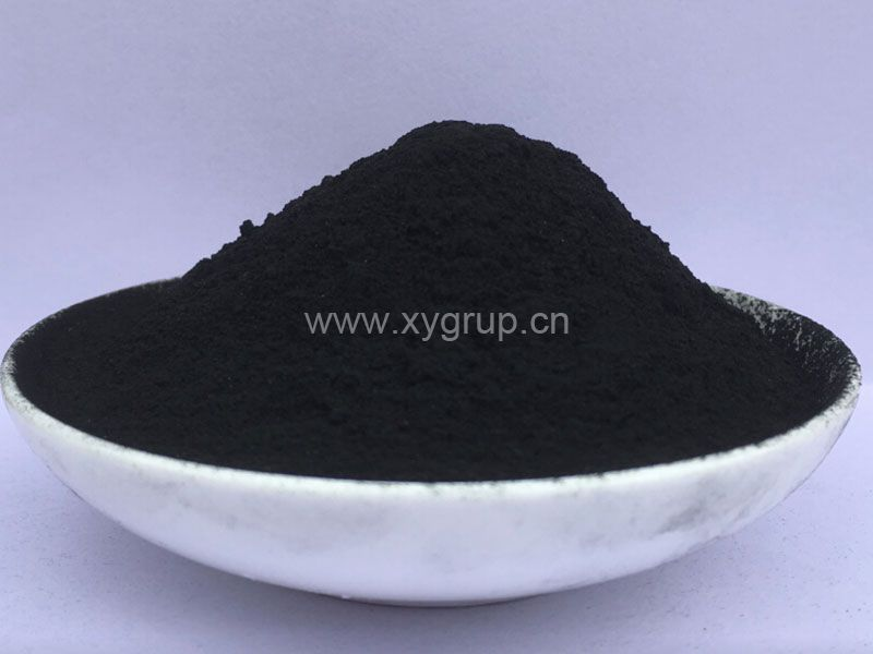 Powder Activated Carbons (PAC)