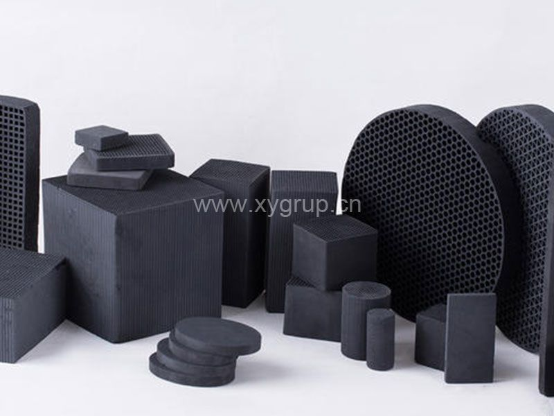 Activated Carbon Cube