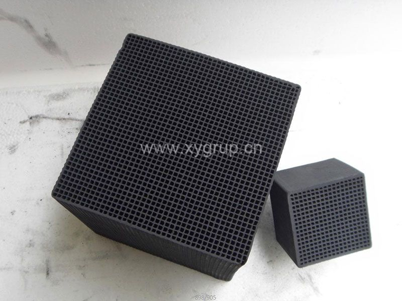Gas Purification Activated Carbon