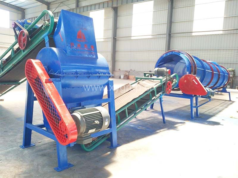 Coconut Shell Crushing Machine