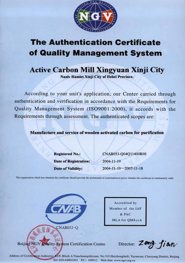 ISO Xingyuan Activated Carbon