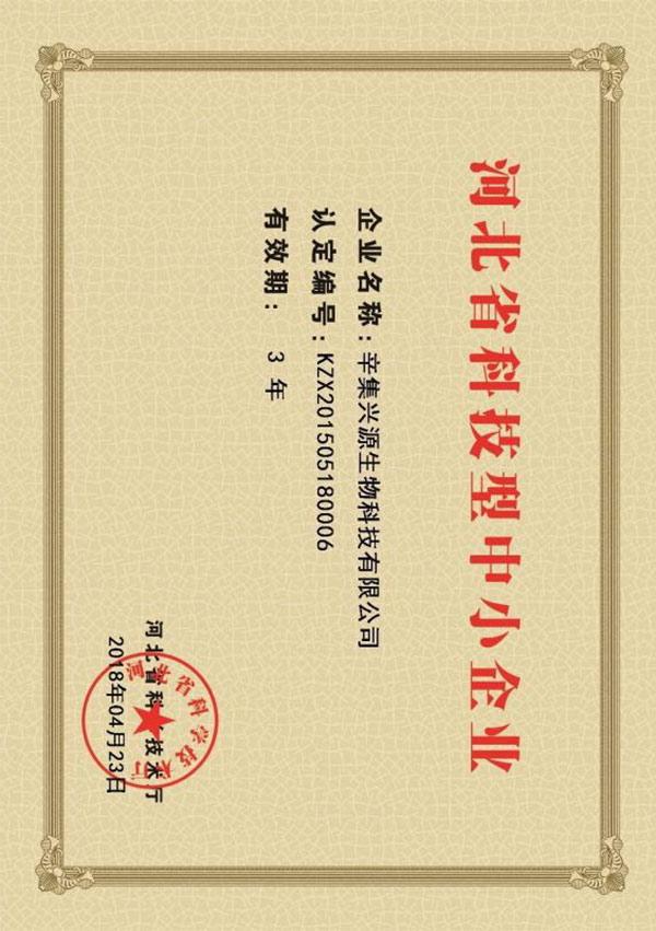 Honor Xingyuan Biotech