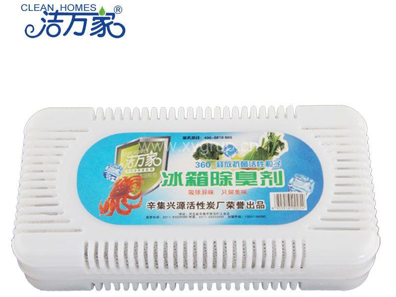 Refrigerator Deodorant