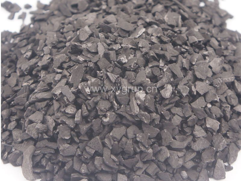 Shell Based Activated Carbon