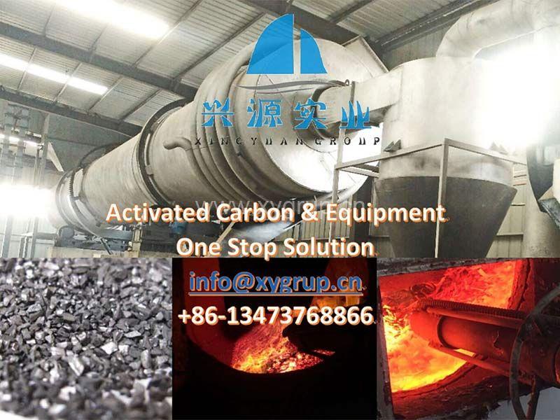 Carbon Regeneration Rotary Kiln