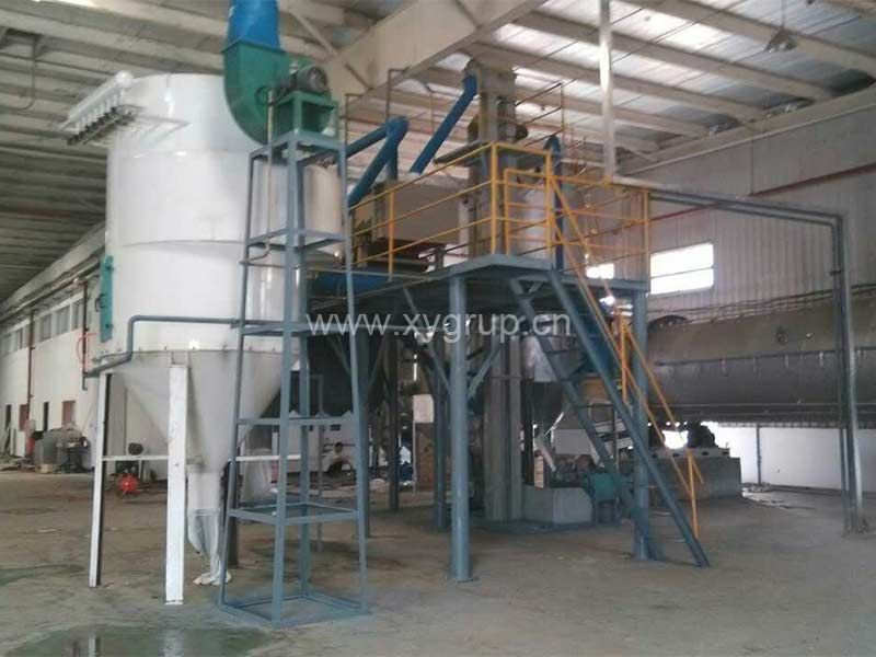 Activated Carbon Crusher