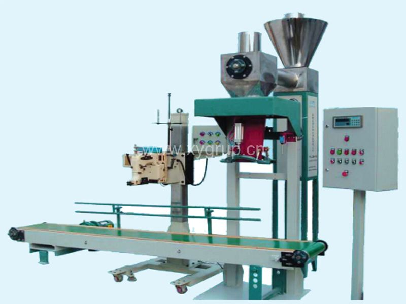 Small Bag Auto Packing Machine