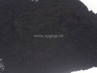 Application Of Activated Carbon In Wastewater Treatment