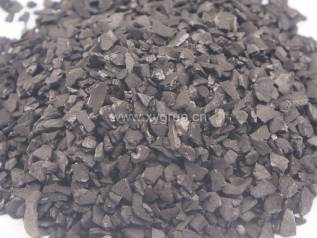Uses and Functions of Granular Activated Carbon